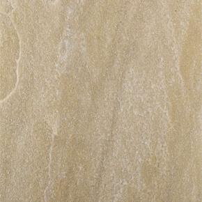 Giallo belize quarzo arenaria